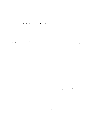 Pms002655