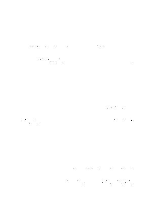 Pms002664