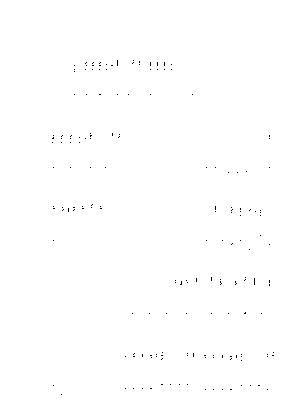 Pms002666