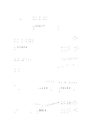 Pms002683