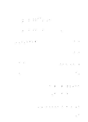 Pms002691