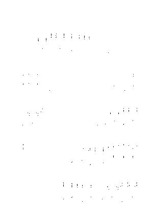 Pms002693