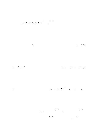 Pms002701