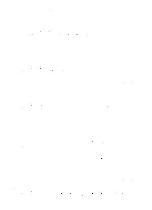 Pms002713