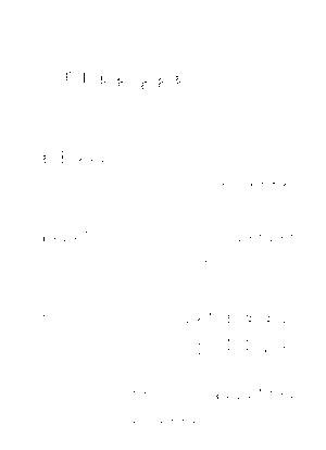 Pms002722