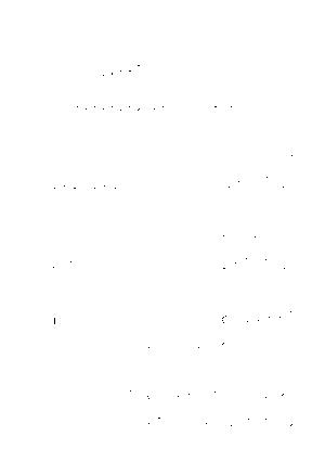 Pms002733