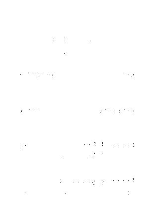Pms002734
