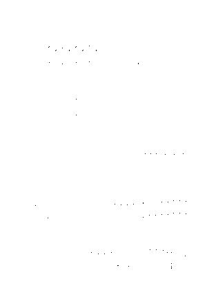 Pms002745