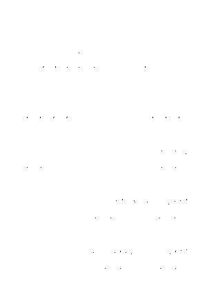 Pms002751