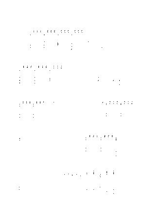 Pms002752