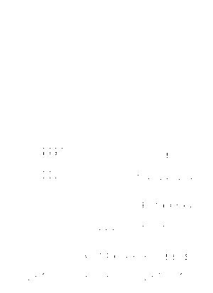 Pms002763