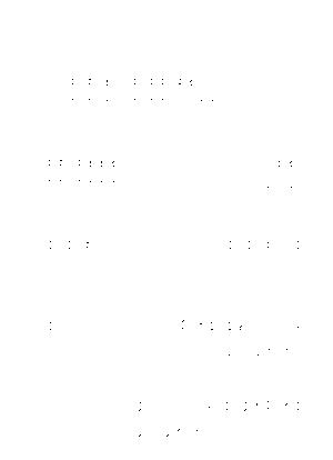 Pms002765