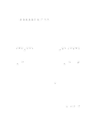 Pms002791