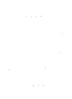 Pms002792