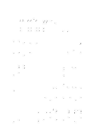 Pms002800
