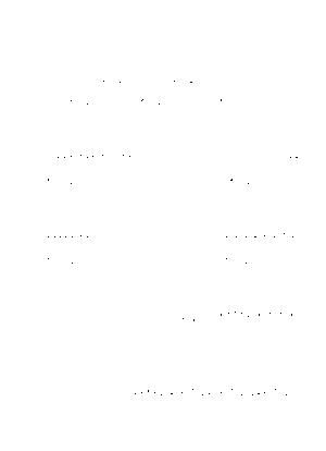 Pms002810