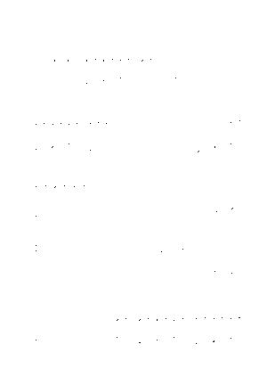 Pms002811