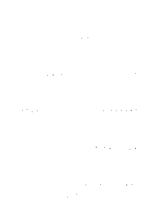 Pms002812