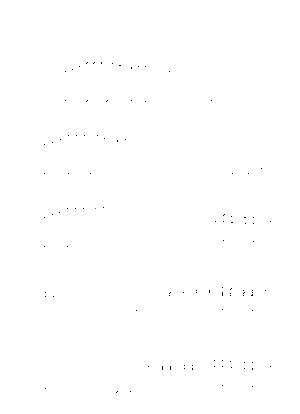 Pms002823