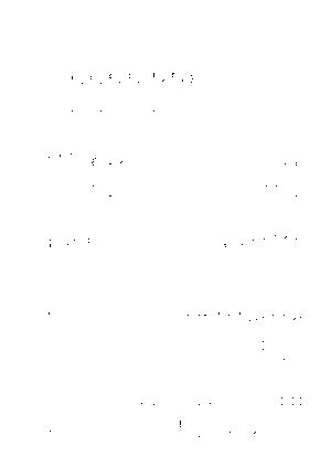 Pms002825