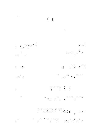 Pms002826