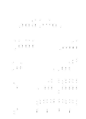 Pms002831