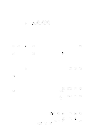Pms002840