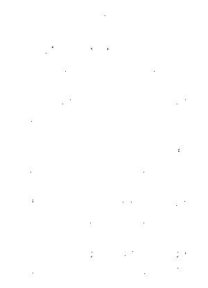 Pms002845