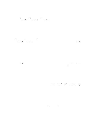Pms002846