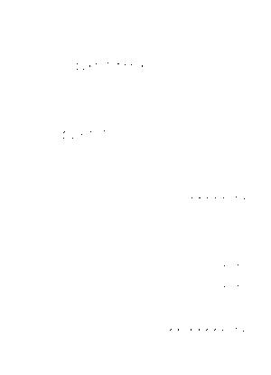 Pms002848
