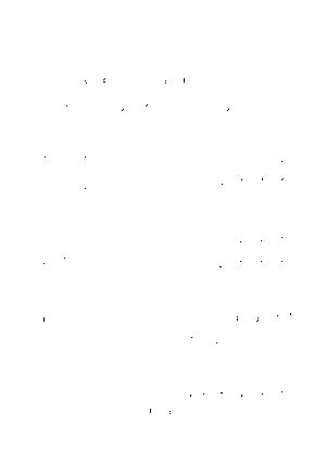 Pms002857