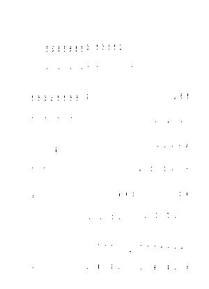 Pms002858