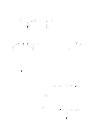 Pms002861