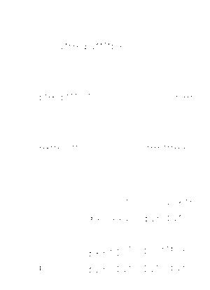 Pms002862