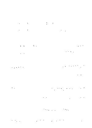 Pms002863
