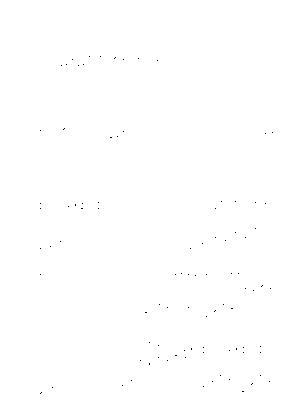 Pms002864