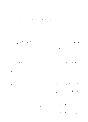 Pms002865