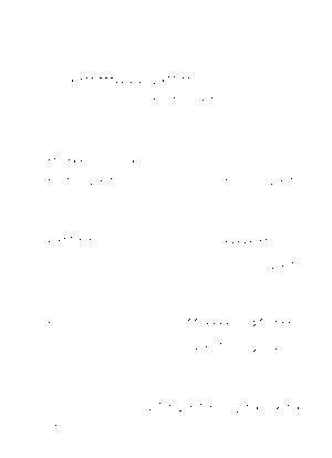 Pms002868