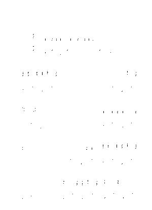 Pms002869