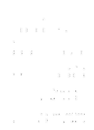 Pms002873