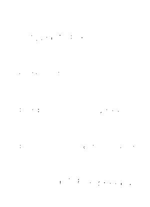 Pms002876