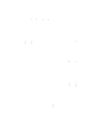 Pms002879