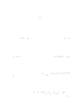 Pms002888