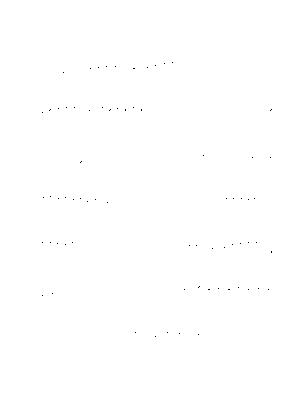Pms002889