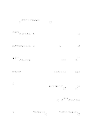 Pms002894