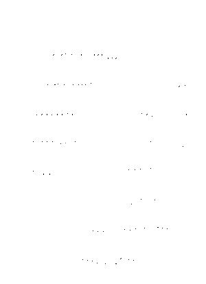 Pms002896