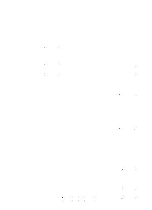 Pms002897