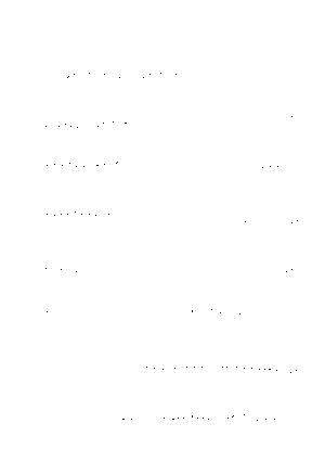 Pms002898