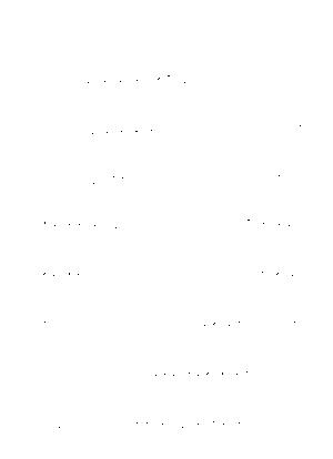 Pms002899