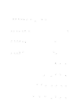 Pms002900